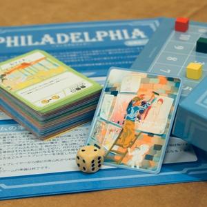 『フィラデルフィア』本体+拡張セット~同梱パック~