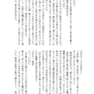 トラブル☆メーカーズ