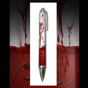 血まみれボールペン/シャーペン