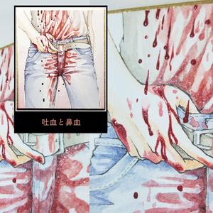 血液ぷっくり原画(中サイズ)