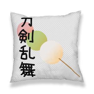 三日月&子狐丸クッションカバー