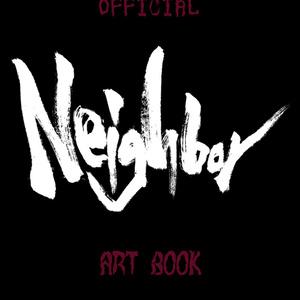 隣人-Neighbor-アートブック(英語版)