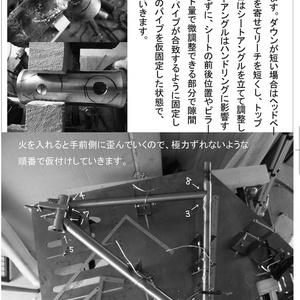 びすぽーくっ!Vol.2