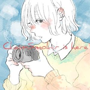 6th album「Chain-Smoker is here」