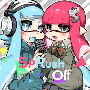 SpRush Off