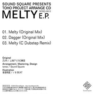 Melty E.P.