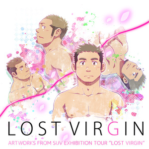 LOST VIRGIN(データ版)