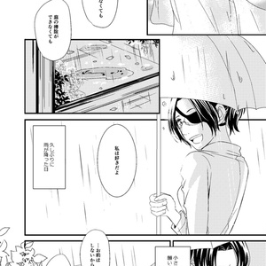 願いのかけら(コピ本セット)
