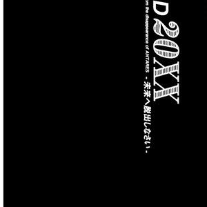 AD20XX -ORIGINAL DIGITAL ARTWORK BOOK-