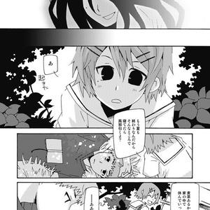 アンドロメダ総集編5〜8