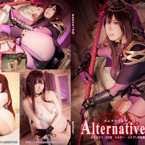 vol.124 AlternativeⅡ(C95)