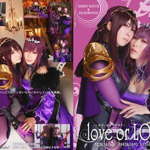 <C95合同>さちうさvol.6 love or LOVE?