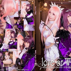 <C96合同>さちうさvol.7「love or Whip?」(C96/08)