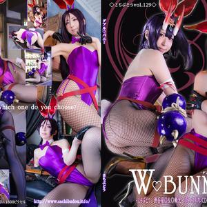 Vol.129「W♡BUNNY」(C96/08)