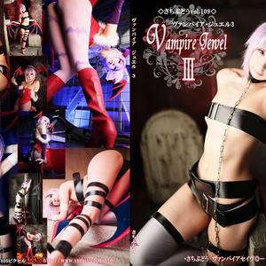 vol.109 Vampier Jewel3