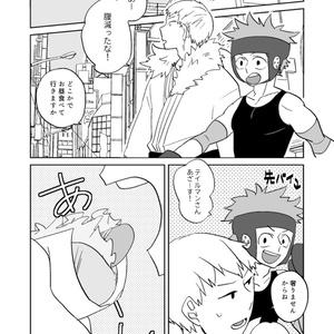 2LDK凸凹LIFE@REMIND