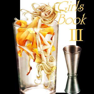 Cocktail Girls BookⅢ
