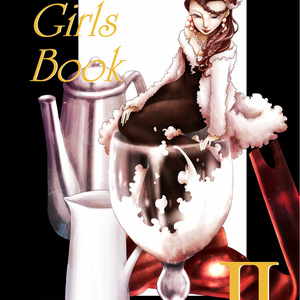 Cocktail Girls BookⅡ