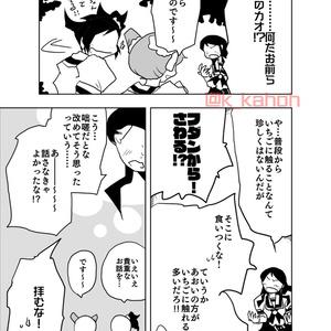 やわらかいちご【冊子版+電子書籍版】