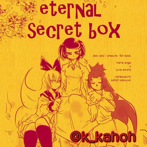 An eternal secret box