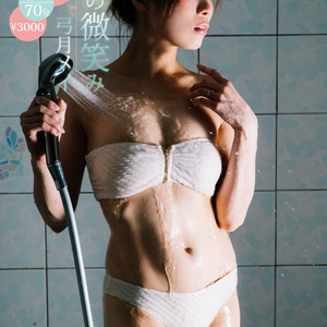 弓月メイ1st.DVD『母性の微笑み』
