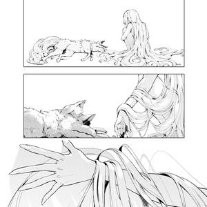 君ノ翼-canan-