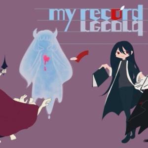 【フリーゲーム】my record