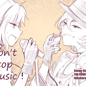 Don't Stop music !