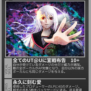UTAUカードゲーム-Voice of Valkyrie- 第2弾 百戦錬磨編