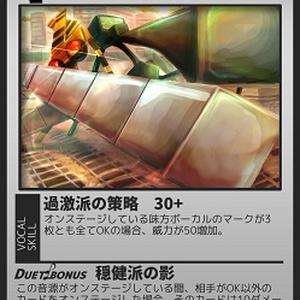 UTAUカードゲーム-Voice of Valkyrie- 達人シリーズ 01無生物の達人