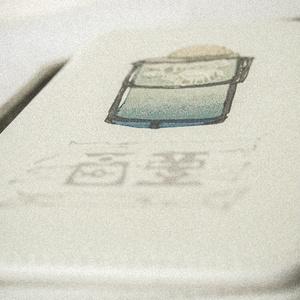 端末ケース - 手帳型