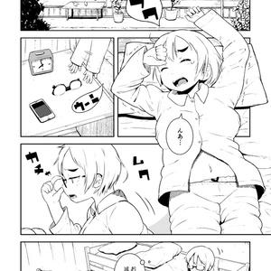 大峠さんの本。vol.1+2(電子版)+らくがき本