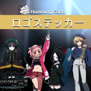 バンド『Humming Earth』オリジナルステッカー
