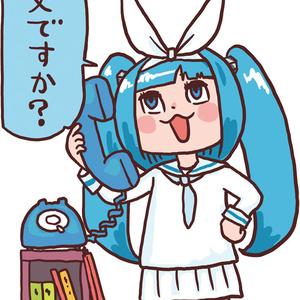 「ニパ子」Illustration by くまみね (B1サイズ)「電話するニパ子」HDタペストリー