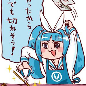 「ニパ子」Illustration by くまみね (B1サイズ)「切ればわかるニパ子」HDタペストリー