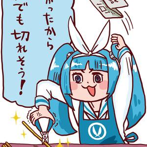 「ニパ子」Illustration by くまみね (B2サイズ)「切ればわかるニパ子」HDタペストリー