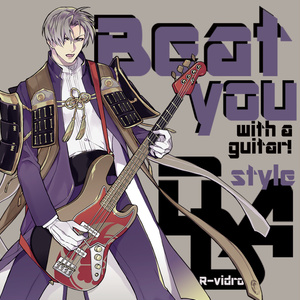 Beat you with a guitar! style ODA