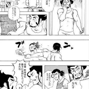 生活ノ綴方