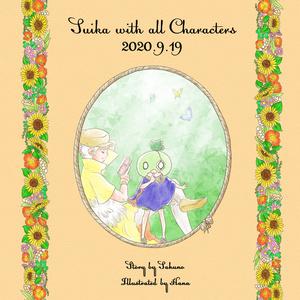 【dcst】A Little Humming Book