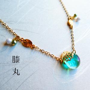 【源氏兄弟】ベネチアンガラスの和風ネックレス