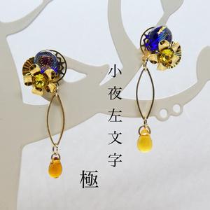 【左文字兄弟イメージ】ベネチアンガラスの和風ピアス