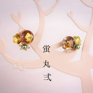 【大太刀・打刀・短刀イメージ】ベネチアンガラスの和ピアス
