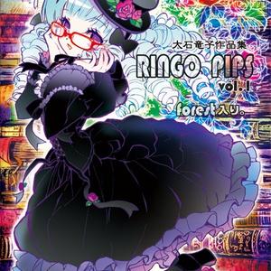 Ringo pips Vol.1