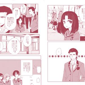 【ときメモGS3】キミの春はサクラ色【兄弟△】