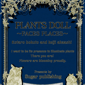 PLANTS DOLLⅡ-FACES PLACES-