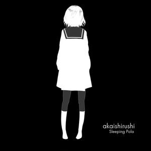 akaishirushi