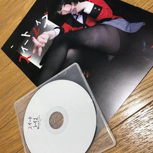 ⭐︎新刊スイートレイズ冊子+ROM+BB写真セット