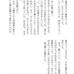 【アスカ×レイ】くちびるセンチメンタル
