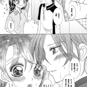 テニプリリョ桜本【ももちぇり】