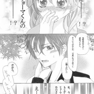 テニプリリョ桜本【ラブリーセレナーデ】C87